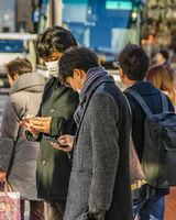 Urban Scene at Ginza District, Tokyo, Japan