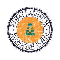 City of Ramat HaSharon, Israel vector stamp