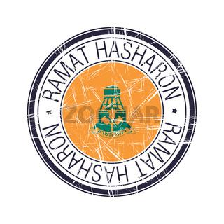 City of Ramat HaSharon, Israel vector stamp