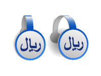 Rial symbol on Blue advertising wobblers. Illustration design of currency sign of Saudi on banner label.