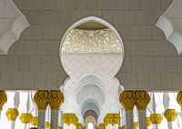 The archway in Sheikh Zayed Grand Mosque influenced by Moorish architecture