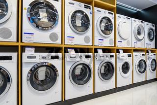 Interior of premium domestic appliance store