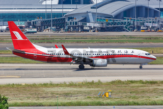Shanghai Airlines Boeing 737-800 Flugzeug Flughafen Guangzhou
