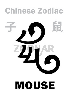 Astrology: MOUSE / RAT (sign of Chinese Zodiac)