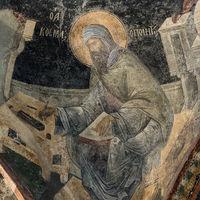 Fresco of the poet Saint Kosmas