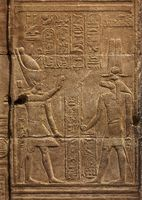 Hieroglyphic carvings of Sebek god