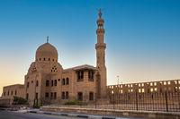 The funeral complex of Qurqumas, Cairo