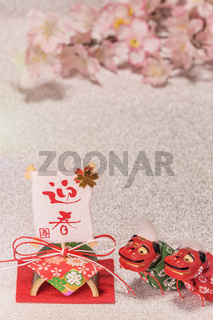 Japanese New Year's Cards with red handwriting ideograms Geishun which means Welcoming Spring with