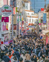 Takeshita Street, Harajuku District, Tokyo, Japan