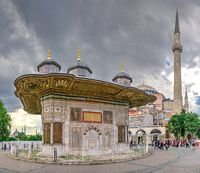 Fountain of Sultan Ahmet in Istanbul, Turkey