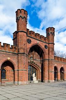 Rossgarten Gate. Kaliningrad (until 1946 Koenigsberg), Russi