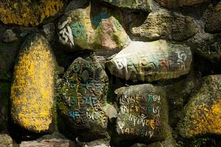 Buddhist prayer stones with mantra