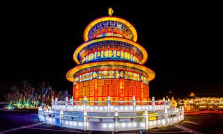 pagoda lantern festival by night with beatiful chinese light decorations