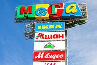 Logo of shopping center Mega against blue sky