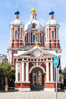 view of gate of St Clement's Church in Moscow
