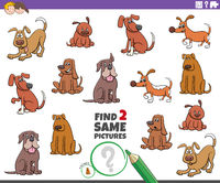 find two same dog picture game for kids