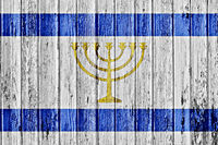depiction of a flag of the Ten Lost Tribes of Israel