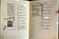 Facsimile, reproduction of an old manuscript