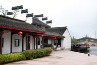 The old mansion in Xi Tang