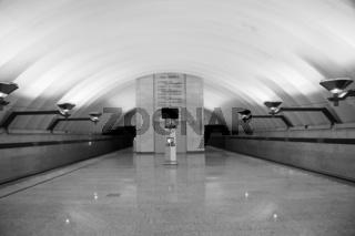 The platform of the Metro station Sportivnaya