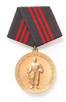 Nahaufnahme, Foto von einem Orden, Abzeichen oder einer Medailie aus der Zeit der DDR.