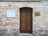 neue Eingangstür Synagoge  Jüdische Gemeinde zu Halle (Saale)