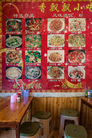 Interior of a small chinese street food restaurant