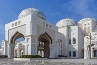 The facade of Presidential Palace (Qasr Al Watan), made from white granite