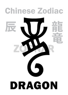 Astrology: DRAGON (sign of Chinese Zodiac)