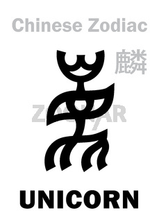 Astrology: UNICORN (sign of Chinese Zodiac)