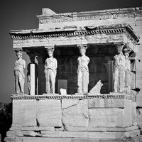 The Porch of the Caryatids