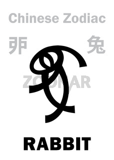 Astrology: RABBIT (sign of Chinese Zodiac)