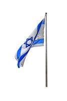 Israel Flag Isolated Photo