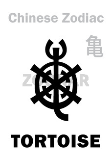 Astrology: TORTOISE (sign of Chinese Zodiac)