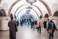 UKRAINE, KIEV - MAY 26, 2020: subway station Zoloty Vorota (Golden Gate)