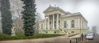 Archaeological Museum in Odessa, Ukraine