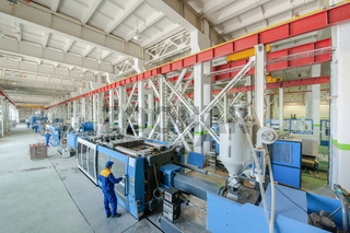 large machine press form