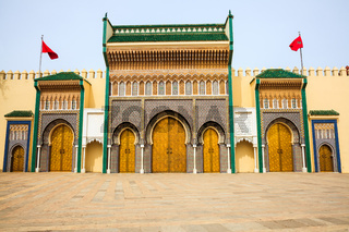 Moroccan palace at fez in morocco.jpg