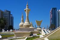 Heritage Park - Al Madfaa of Abu Dhabi, UAE. Clear Sunny day 12 March 2020