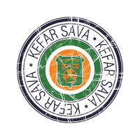 City of Kefar Sava, Israel vector stamp