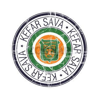 City of Kefar Sava, Israel vector stamp