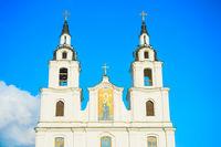 Holy Spirit Cathedral Minsk Belarus