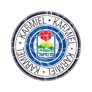 City of Karmiel, Israel vector stamp