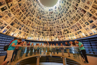 Jerusalem Israel. Yad Vashem. Memorial to the victims of the holocaust. The Hall of names