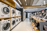 Interior of premium domestic appliance store
