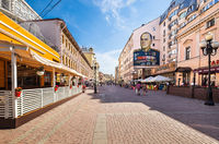 Arbat street in Moscow. Russia