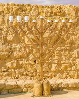 Menora, Masada National Park, Judea, Israel