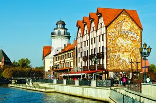 Fishing Village - tourist attractions Kaliningrad (until 1946 Koenigsberg), Russia