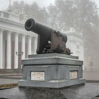 Monument to the cannon on Primorsky Boulevard in Odessa, Ukraine