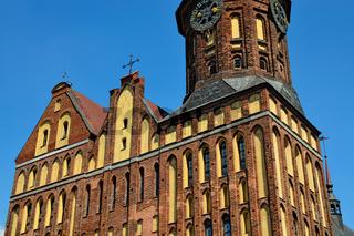 Koenigsberg Cathedral - Gothic 14th century. Kaliningrad (until 1946 Koenigsberg), Russia